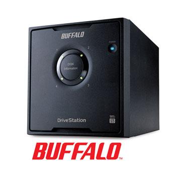 Buffalo Hard Diskler Türkiye'de…