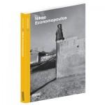Fotocep serisinin üçüncü kitabı