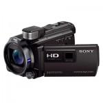 Sony'den yeni projektör kamera