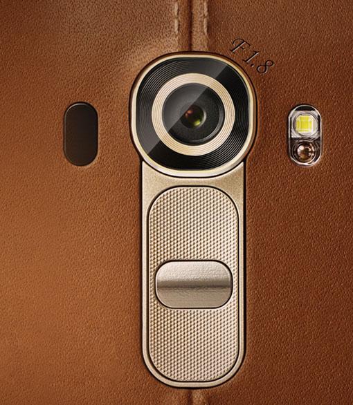 LG G4'e fotoğrafçı bakışı