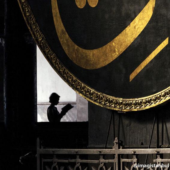 imagistanbul - 10. Boyner Fotoğraf Yarışması Sonuçlandı