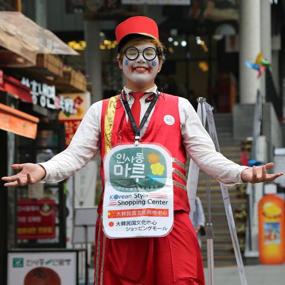 Dünyanın en güvenilir ülkesi Kore