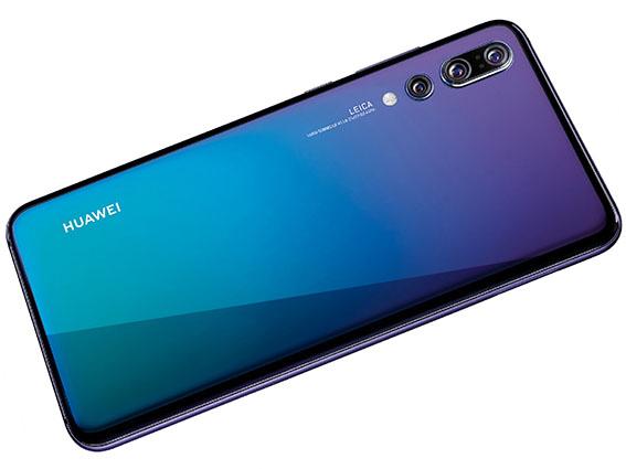 İnceleme: Huawei P20 Pro