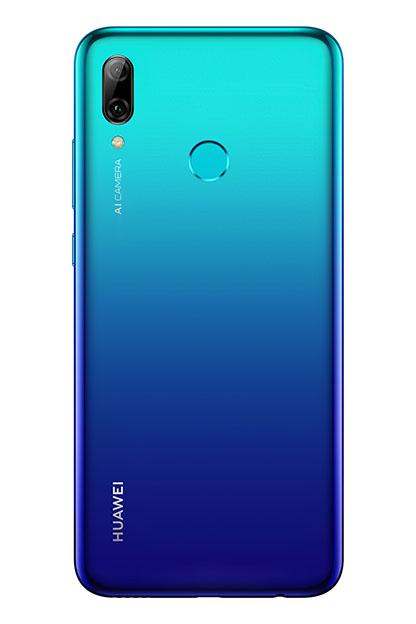 1547109724 IMG 6753 - Huawei P smart 2019