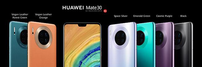 1569564785 Mate 30 - Huawei Mate 30 Pro, DxOMark'tan en yüksek puanı aldı