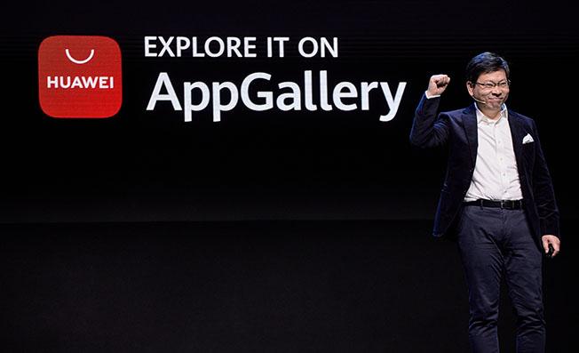 1582555022 Richard Yu - HUAWEI AppGallery'nin Gelecek Vizyonu Açıklandı