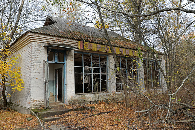 002 8H4A0934 - Yüzyılın Felaketi: Çernobil