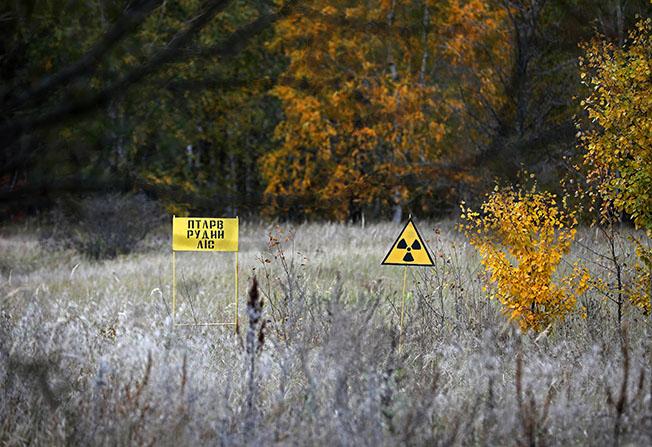 014 995A1765 - Yüzyılın Felaketi: Çernobil
