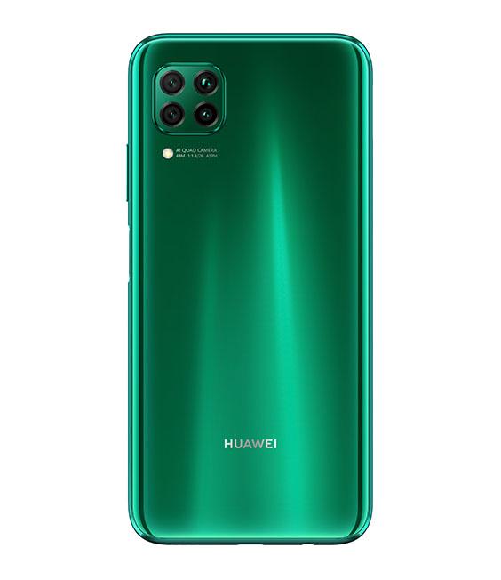 1587472192 Huawei P40 lite   Ye  il  4  - HUAWEI P40 Serisi Türkiye'de
