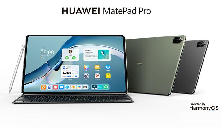 1622711697 HUAWEI MatePad Pro  6  - Huawei MatePad Pro geliyor